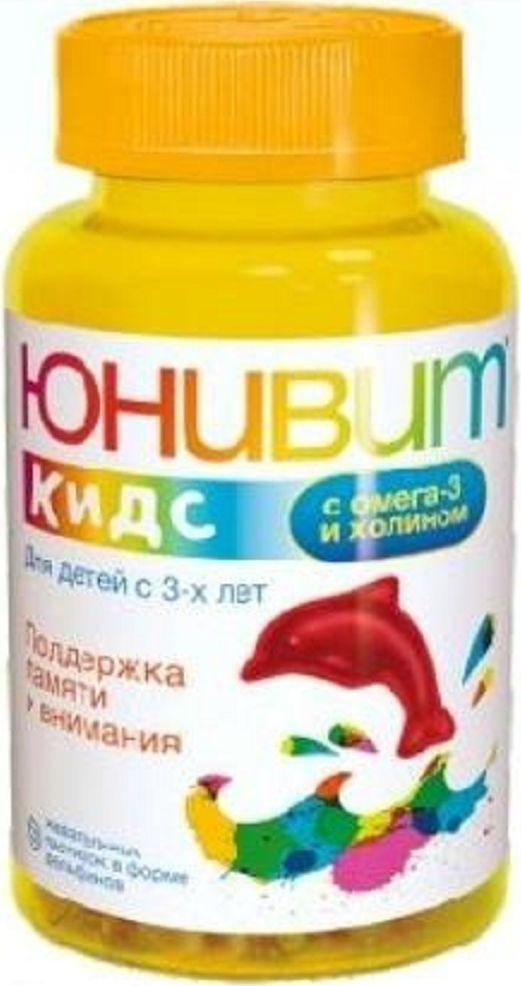 Юнивит Кидс с Омега 3 и холином пастилки жевательные 4000 мг №30220227Профилактика и лечение дефицита витаминов и минералов у детей.Содержит 10 наиболее важных витаминов, кальций и фосфор.Внутрь после еды.Для профилактики дефицита витаминов и минералов: детям в возрасте 4–6 лет — по 1 таблетке 1–2 раза в сутки; детям в возрасте 7–14 лет — по 1 таблетке 2–3 раза в сутки. Сфера применения: ВитаминологияОмега