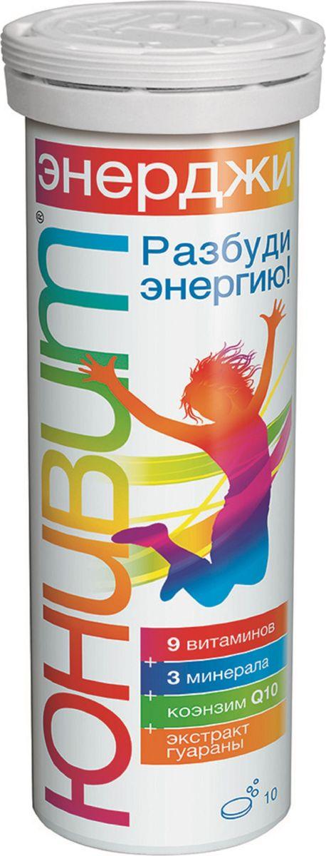 Юнивит Энерджи таблетки шипучие 4500 мг №10220567Юнивит Энерджи – единственный шипучий комплекс витаминов с магниемх, который одновременно содержит коэнзим Q10, экстракт гуараны и витамины группы В. Сфера применения: ВитаминологияМакро- и микроэлементы