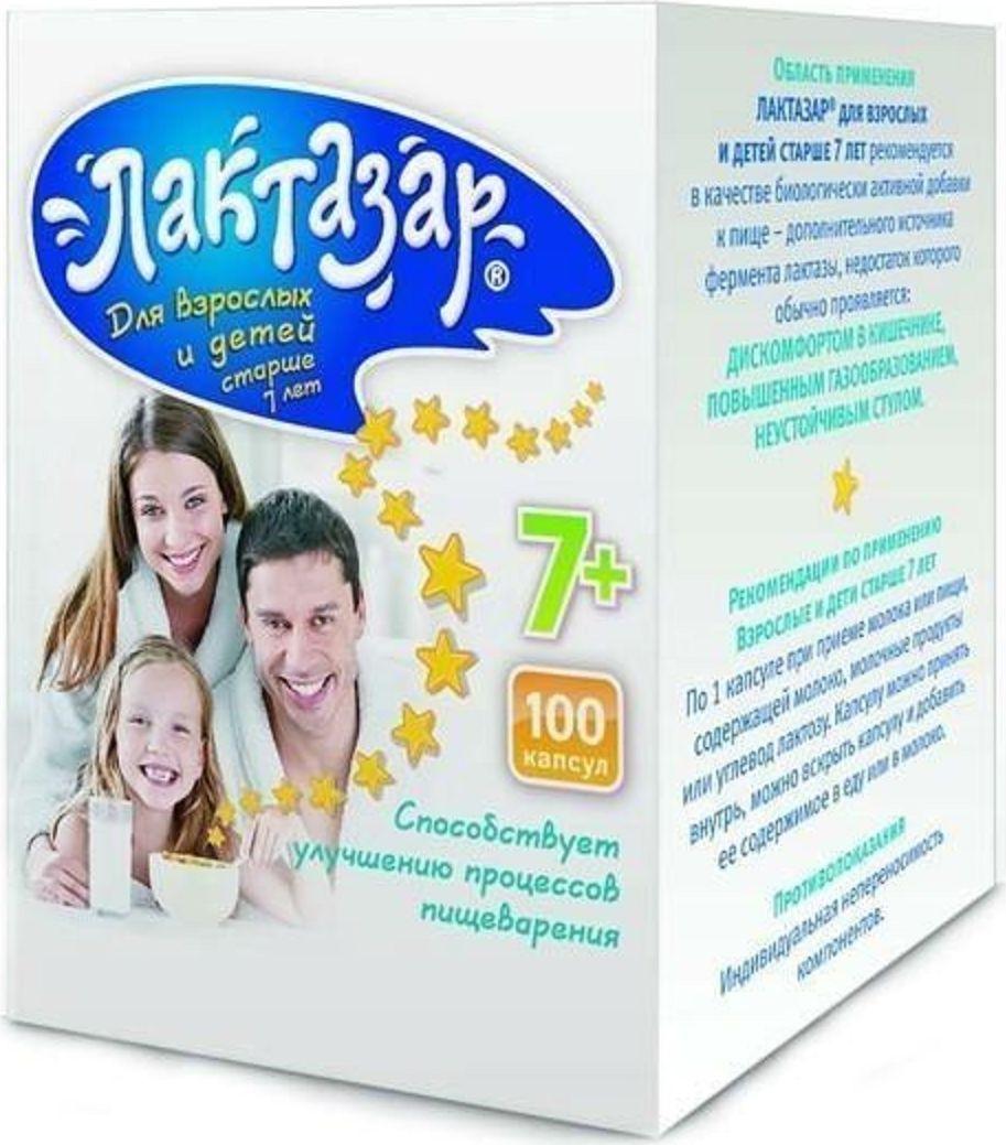БАД Лактазар, для взрослых и детей старше 7 лет, 100 капсул220593Фермент лактаза расщепляет и обеспечивает всасывание углевода дисахарида лактозы, поступающего с пищей. Активность лактазы начинает снижаться в конце первого года жизни, причем наибольшей интенсивности этот процесс достигает в течение первых 3–5 лет жизни.1 капсула содержит не менее 3450 единиц фермента лактазы. вспомогательные вещества: мальтодекстрин, магния стеарат, капсулы твердые желатиновые. Данные статистики свидетельствуют, что в среднем у 20% взрослого населения России имеется недостаток лактазы, при этом у представителей отдельных народов распространенность недостатка этого фермента может превышать 80%.В случае дефицита лактазы при употреблении пищевых продуктов, содержащих лактозу, развиваются признаки нарушения пищеварения: дискомфорт в кишечнике, повышенное газообразование, нарушения стула. Дефицит лактазы может быть врожденным (первичная лактазная недостаточность) или приобретенным (вторичная лактазная недостаточность). Приобретенный дефицит лактазы возникает на фоне инфекционных, иммунных, воспалительных или атрофических изменений в кишечнике.Дополнительный приём фермента лактазы позволяет устранить вздутие живота, чувство дискомфорта в кишечнике и нормализовать стул в случае дефицита собственного фермента в кишечнике. Сфера применения: гастроэнтерология, пробиотическое и пребиотическое.