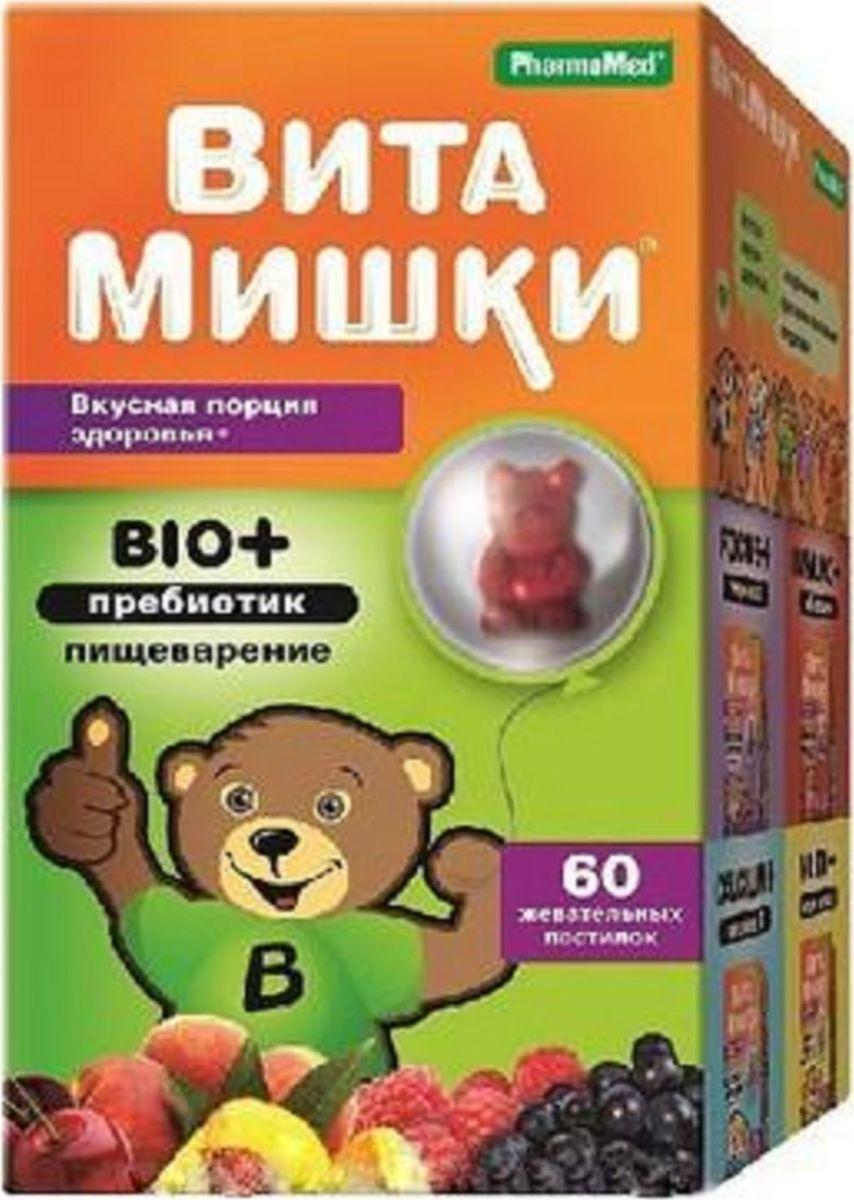 Пребиотик ВитаМишки Bio+, 60 жевательных пастилок220921Пребиотик ВитаМишки Bio+ – сбалансированный комплекс витаминов с пребиотиком в виде вкусных мармеладных пастилок мишек с натуральными фруктовыми и овощными экстрактами, для детей с 3-х лет. Сфера применения: педиатрия, витамины для детей.