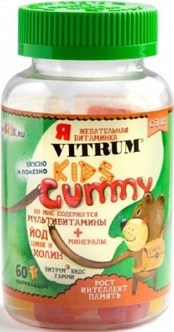 Витрум Кидс Гамми жевательный мармелад №60220985Назначают детям от 4 до 7 лет, как восполняющее дефицит витаминов и минеральных веществ.Таблетки следует принимать внутрь после еды, тщательно разжевывая по 1 таб./сут. Сфера применения: ВитаминологияВитамины для детей