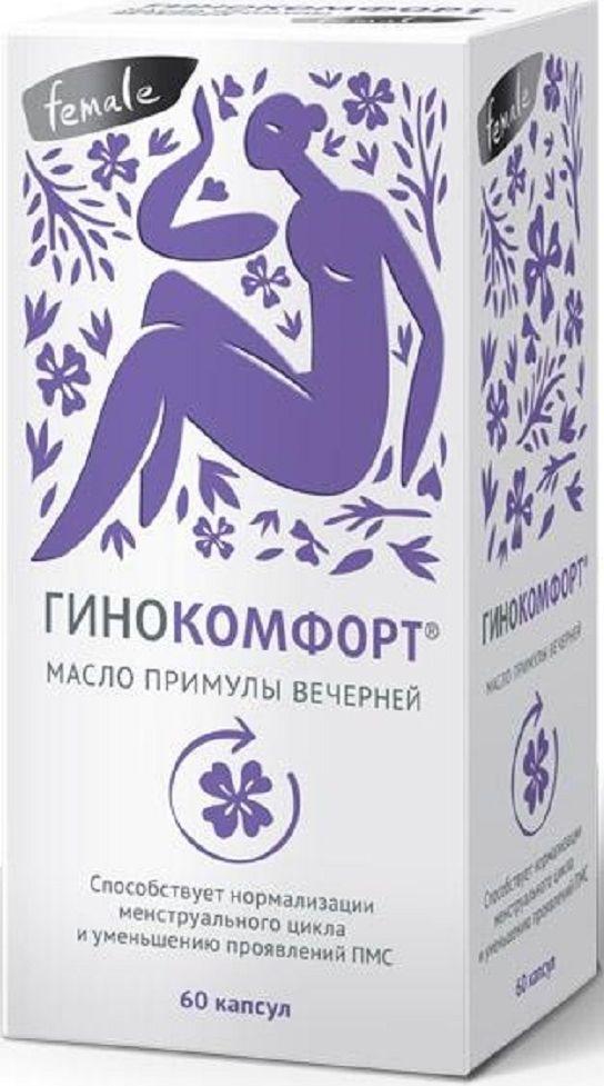 Гинокомфорт Масло примулы капсулы №60 баунти масло примулы вечерней капсулы 60 шт