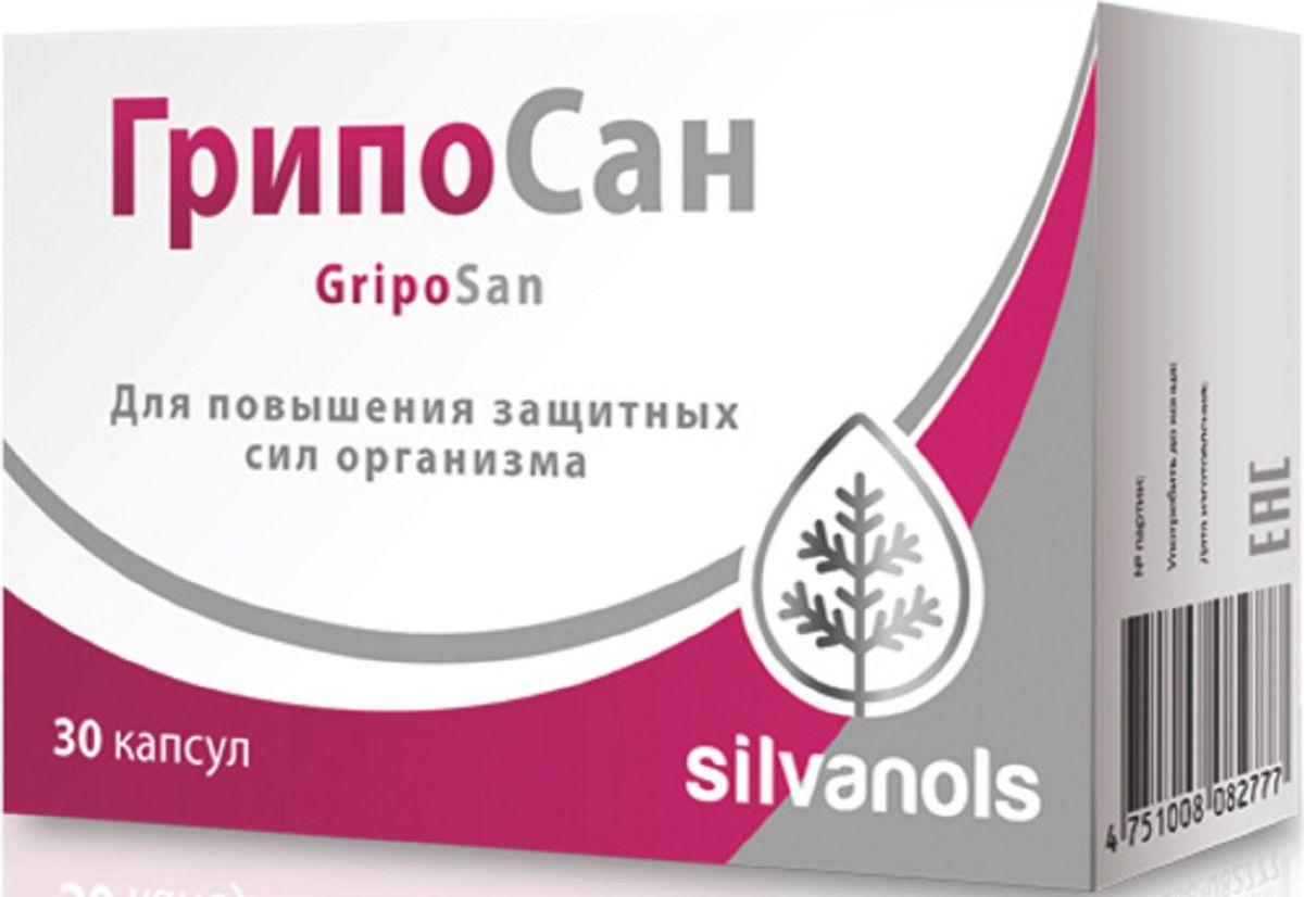 Грипосан капсулы №30221370Сфера применения: ПульмонологияПротив гриппа и простуды