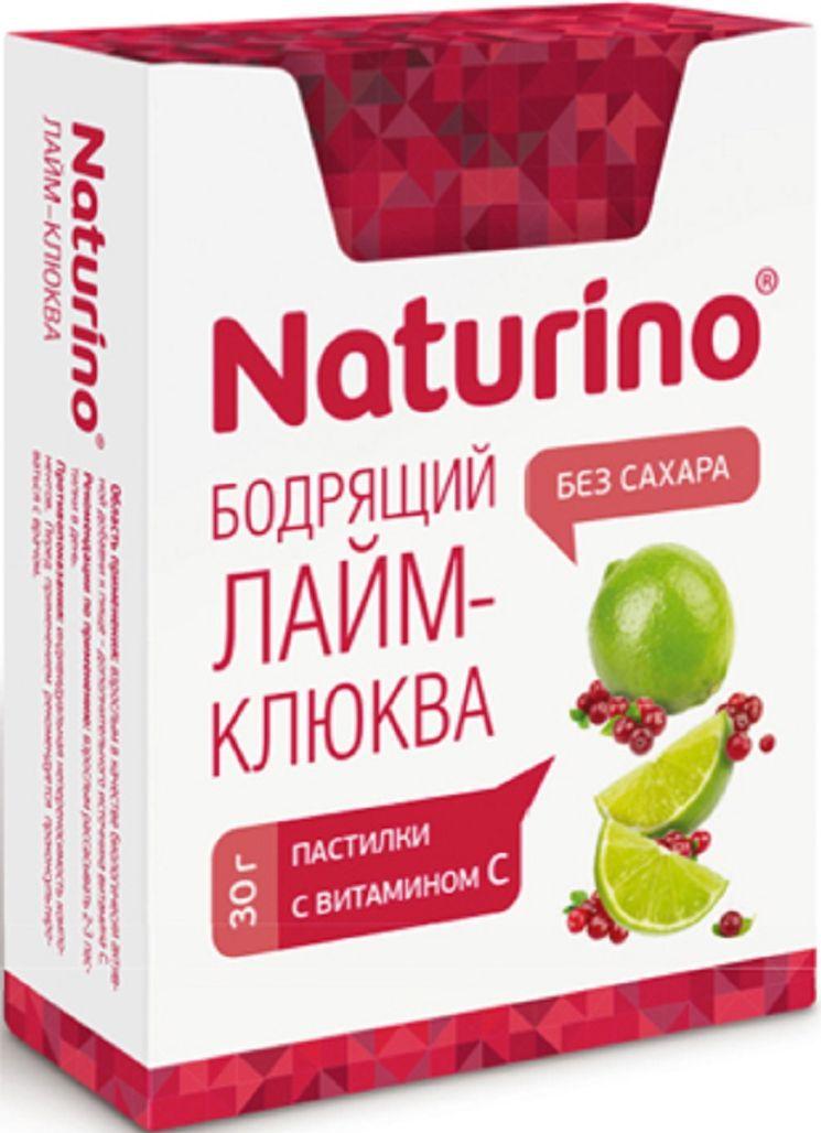 Пастилки Naturino Бодрящий лайм-клюква, с витамином С, без сахара, 30 г221708Пастилки без сахара Бодрящий лайм-клюква содержат витамин С и натуральные соки клюквы и лайма. Пастилки рекомендуются взрослым в качестве дополнительного источника витамина С. Каждый витамин, содержащийся в пастилках Натурино, оказывает особое положительное воздействие на организм ребенка:Витамин С (аскорбиновая кислота): повышает иммунитет, играет важную роль в процессе усвоения железа, укрепляет стенки сосудов.Витамин Е (токоферол): необходим для здоровья кожи, волос и ногтей, защищает клетки от повреждений свободными радикалами.Витамин В1 (тиамин): оказывает положительное действие на уровень энергии, рост, аппетит, влияет на пищеварение и работу сердца.Витамин В2 (рибофлавин): облегчает поглощение кислорода клетками кожи, ногтей и волос, кроме того, оказывает положительное воздействие на слизистые оболочки пищеварительного тракта, необходим для образования гемоглобина.Витамин В5 (пантотеновая кислота): улучшает состояние кожи и полезен для пищеварения.Витамин В6 (пиридоксин): участвует в процессах формирования мышечной ткани, играет важную роль в работе нервной системы.Витамин В9 (фолиевая кислота): участвует в образовании клеток крови, необходим для формирования и развития интеллекта.Витамин В12 повышает гемоглобин и регулирует состав крови, облегчает захват кислорода клетками организма.Витамин Н (биотин): улучшает аппетит и пищеварение, необходим при приёме антибиотиков и дисбактериозе.Витамин РР (ниацин): делает здоровой кожу, укрепляет нервную систему, участвует в пищеварении.Эти витамины улучшают насыщение клеток кислородом, стимулируют обмен веществ, укрепляют сосуды, улучшают состояние кожи, стимулируют иммунитет, стабилизируют нервную систему. Сфера применения: витаминология, витамин С.