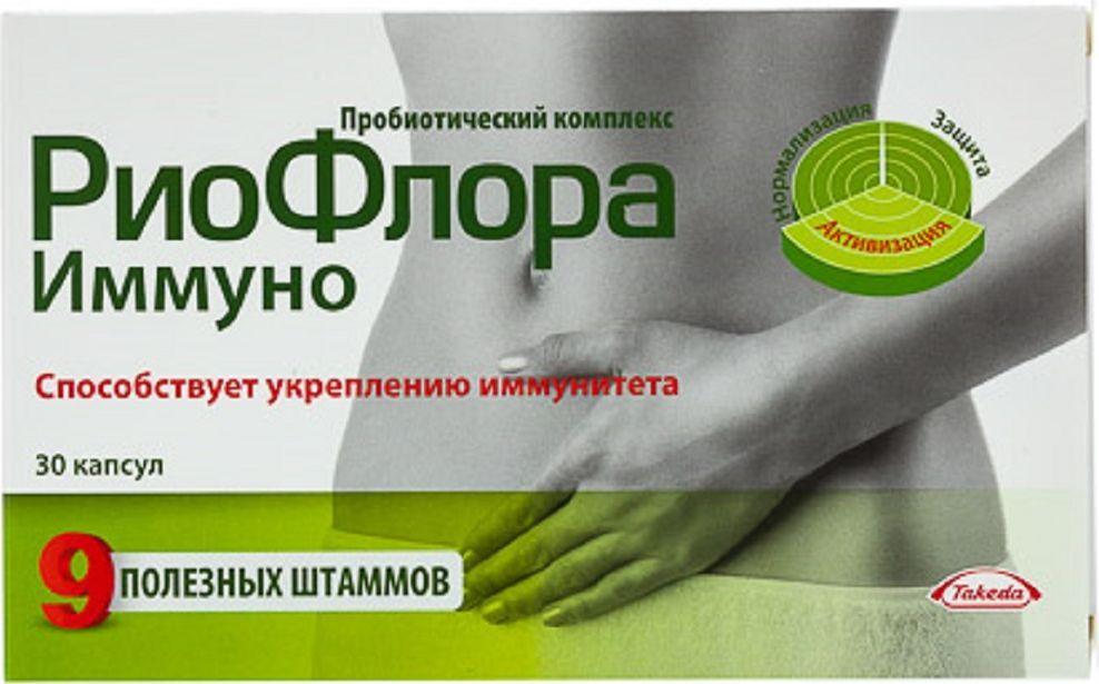 Риофлора Иммуно капсулы №30221836РиоФлора Иммуно — инновационный пробиотик, который является эффективным средством поддержания своего иммунитета в ритме большого города Сфера применения: ГастроэнтерологияПробиотическое и пребиотическое