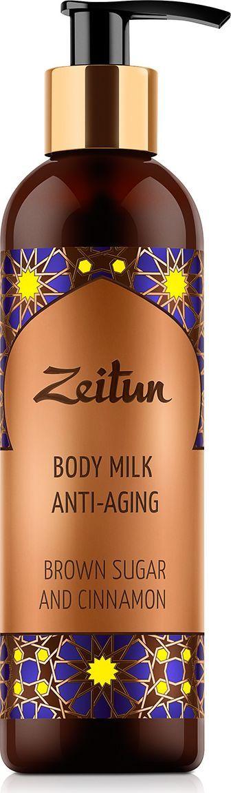 Зейтун Анти-эйдж молочко для тела Зейтун Тростниковый сахар и Корица, 200 млZ1411Молодость, гладкость, привлекательность – именно к этому стремится ваша кожа, и у вас есть способ сохранить юной и прекрасной как можно дольше.Ухаживающее молочко для тела Зейтун Тростниковый сахар и Корица черпает свою пользу из природных кладовых, даря вашей коже новое дыхание и роскошный, неувядающий вид.Молочко содержит ценные растительные масла, которые дарят вашей коже полноценный уход, а уникальная текстура обеспечивает комфортное нанесение и быстрое впитывание.В составе омолаживающего молочка – природные компоненты, которые активизируют естественную выработку строительного белка в кожных тканях, способствуют регенерации и эффективно питают:- Экстракт сахарного тростника в составе молочка – натуральный источник гликолевой кислоты, которая стимулирует выработку коллагена и мягко удаляет омертвевшие клетки кожи. - Эфирное масло корицы, добываемое из коры и листьев коричного дерева, активизирует клеточный метаболизм, существенно улучшает внутреннее и внешнее состояние кожи, выравнивает ее тон. Также корица способствует быстрому заживлению микроповреждений и регенерации кожного покрова.- Масла ши, миндаля, оливы – необходимая подпитка, которую могут дать только компоненты, близкие по составу к липидному слою кожи. Именно такими хорошо проникающими в структуру свойствами обладают чистые масла, быстро и эффективно поставляющие коже максимум питания и увлажнения.Как и все продукты Зейтун, Молочко для тела Тростниковый сахар и корица не содержит силиконов, парабенов, синтетических отдушек и красителей