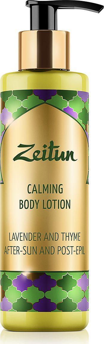 Зейтун Успокаивающий лосьон для тела Чабрец и лаванда после загара и депиляции, 200 млZ1473В благоухающем лосьоне для тела Зейтун Чабрец и лаванда сконцентрировалась вся польза успокаивающей фитотерапии, а его свежий, одухотворяющий растительный аромат позволит вам ощутить самую настоящую природную гармонию.Созданный на основе целебных полевых растений и масел, он способствует быстрой регенерации поврежденных клеток и заживлению кожного покрова; именно поэтому лосьон идеально подходит для восстановления кожи после солнечных ванн, депиляции и других внешних воздействий на кожу.Состав лосьона рассчитан на фито- и ароматерапевтический эффект, приятно освежает, увлажняет и регенерирует кожу после воздействия UV-лучей, бритвы и эпилятора:- Экстракт центеллы азиатской обладает высочайшей заживляющей и противовоспалительной способностью, является источником тонизирующего кофеина, ряда незаменимых витаминов, а также магния, открывающего клеткам доступ к кислороду.- Масло камелии великолепно увлажняет и омолаживает, стимулирует выработку коллагена, минимизирует пигментные пятна и в дополнение обладает легким солнцезащитным фактором.- Гидролат лаванды освежает и успокаивает раздражения, способствует длительному и правильному сохранению влаги.- Пантенол, аллантоин и экстракт лекарственной ромашки оказывают мягкое успокаивающее и регенерирующее действие, снимают покраснения и глубоко увлажняют вашу кожу.Лосьон Зейтун не содержит силиконы, парабены, пропиленгликоль и продукты нефтепереработки. Компоненты, использованные в средстве, полностью безопасны и представляют сегмент Organic.