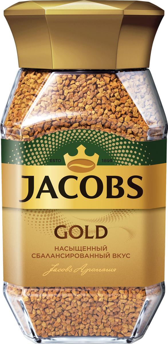 Jacobs Gold кофе растворимый, 95 г carte noire кофе растворимый елочное украшение звезда 95 г
