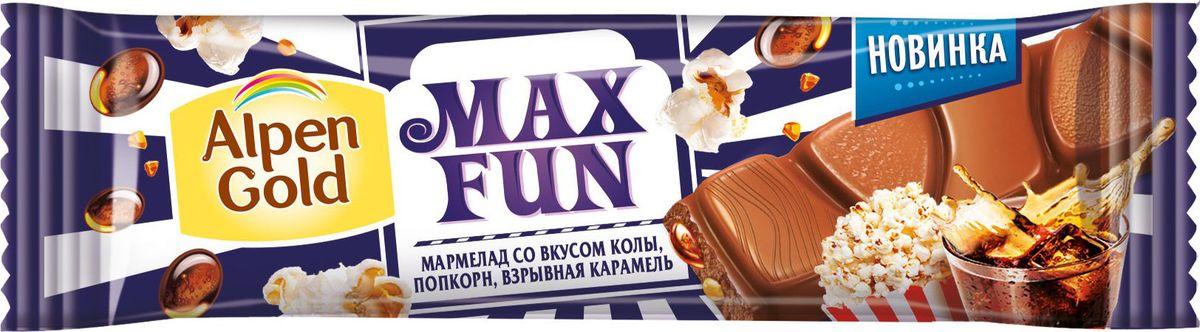 Alpen Gold макс фан шоколад молочный с жевательным мармеладом со вкусом колы попкорном и взрывной карамелью, 38 г7622210694294Шоколад Альпен Гольд американской компании Крафт Фудс появился на российском рынке в 1994 году и сразу же обрел наибольшую популярность среди потребителей, которую не теряет и по сей день. Продукция торговой марки также представлена в Украине, Белоруссии и Польше.В переводе шоколад называется Альпийское золото. При этом торговая марка никак не относится к Альпам: все производство расположено в странах Восточной Европы.Любовь покупателей шоколад Alpen Gold завоевал хорошим соотношением цены и качества, а также большим разнообразием вкусов.