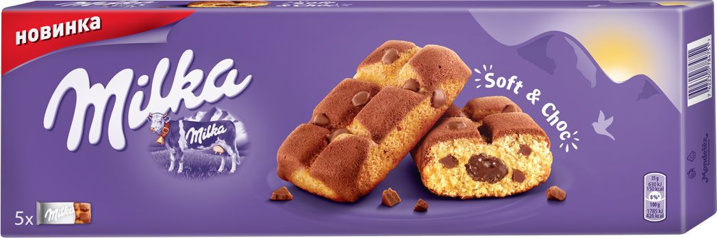 Milka пирожное бисквитное с шоколадной начинкой, 175 г milka cake