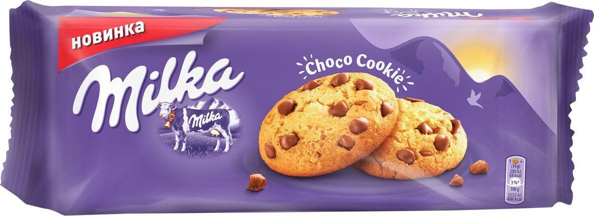 Milka печенье с кусочками шоколада, 168 г milka cake