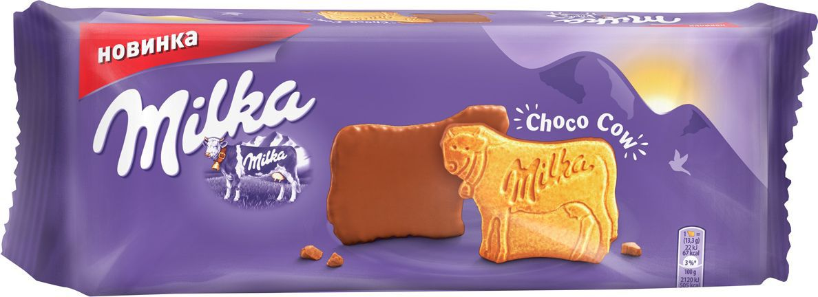 Milka печенье покрытое молочным шоколадом , 200 г milka cake