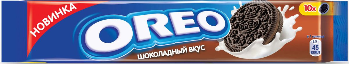Oreo печенье с какао и начинкой со вкусом шоколада, 95 г7622210769459Oreo — печенье, состоящее из двух шоколадно-сахарных черных коржиков-дисков и сладкой шоколадной начинки между ними. В США выпускается кондитерской компанией Nabisco. Печенье Oreo стало самым продаваемым и популярным печеньем в Соединённых Штатах с момента начала его выпуска в 1912 году