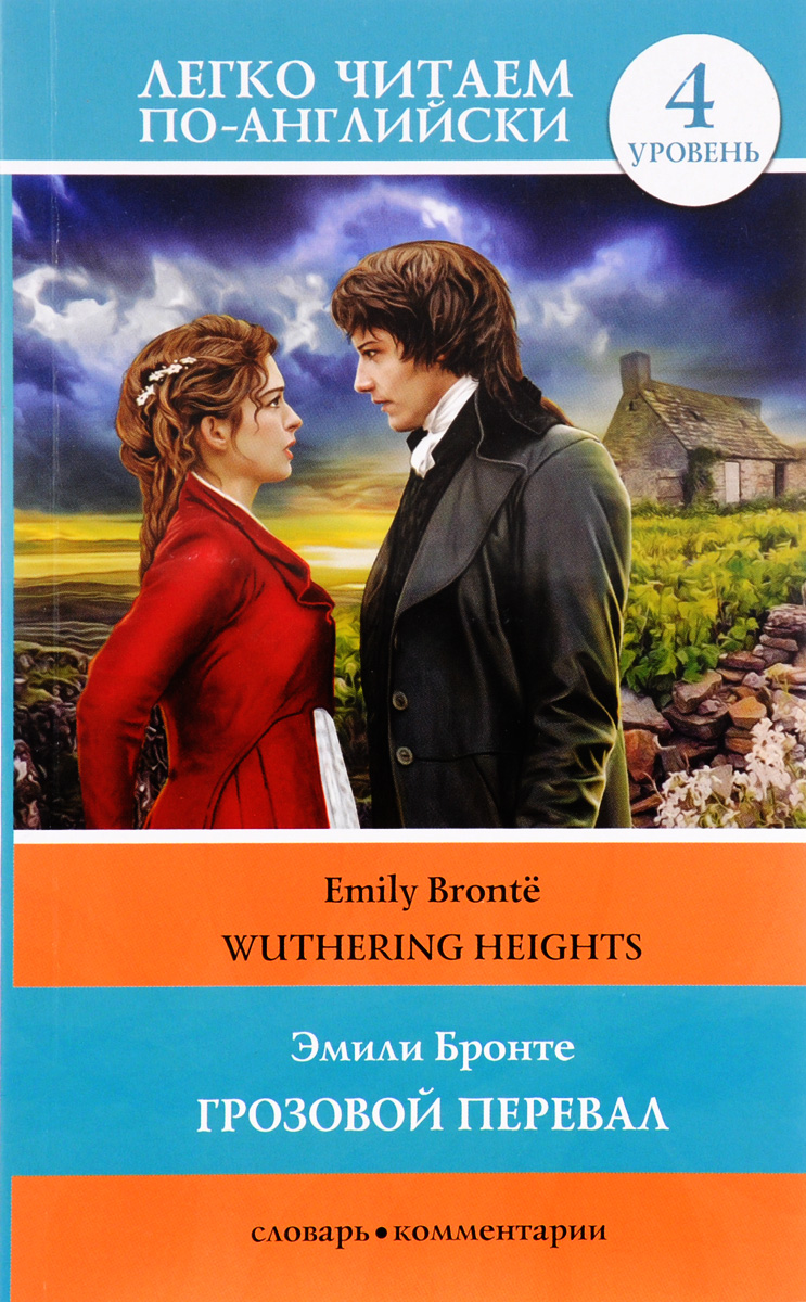 wuthering heights writer Clue: wuthering heights author wuthering heights author is a crossword puzzle clue that we have spotted 6 times there are related clues (shown below.