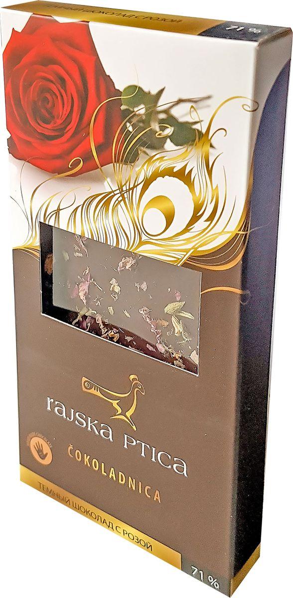 Райская птица темный шоколад 71% с лепестками розы, 85 г3830042994558Шоколад Райская птица ручной работы выполнен по традиционной бельгийской рецептуре из лучших какао бобов.