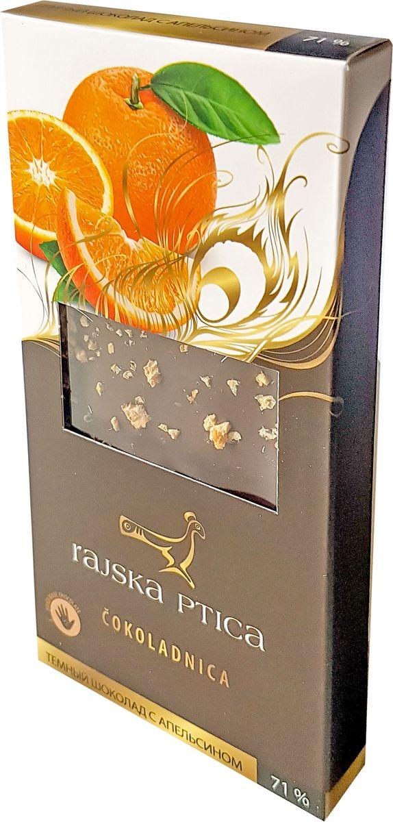 Райская птица темный шоколад 71% с апельсином, 85 г3830042990062Шоколад Райская птица ручной работы выполнен по традиционной бельгийской рецептуре из лучших какао бобов.