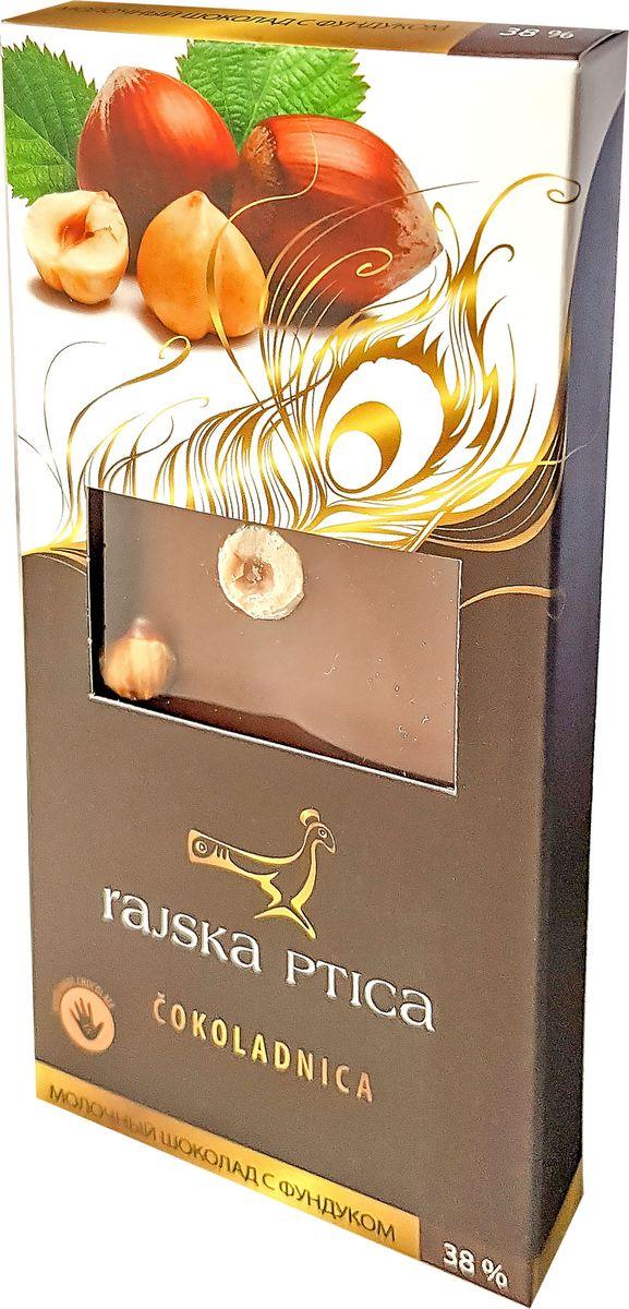 Райская птица молочный шоколад 38% с фундуком, 90 г chokocat спасибо молочный шоколад 60 г