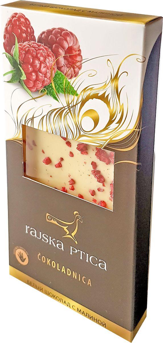 Райская птица белый шоколад 30% с малиной, 85 г райская птица тёмный шоколад 71% фигурный медаль путин в в 90 г