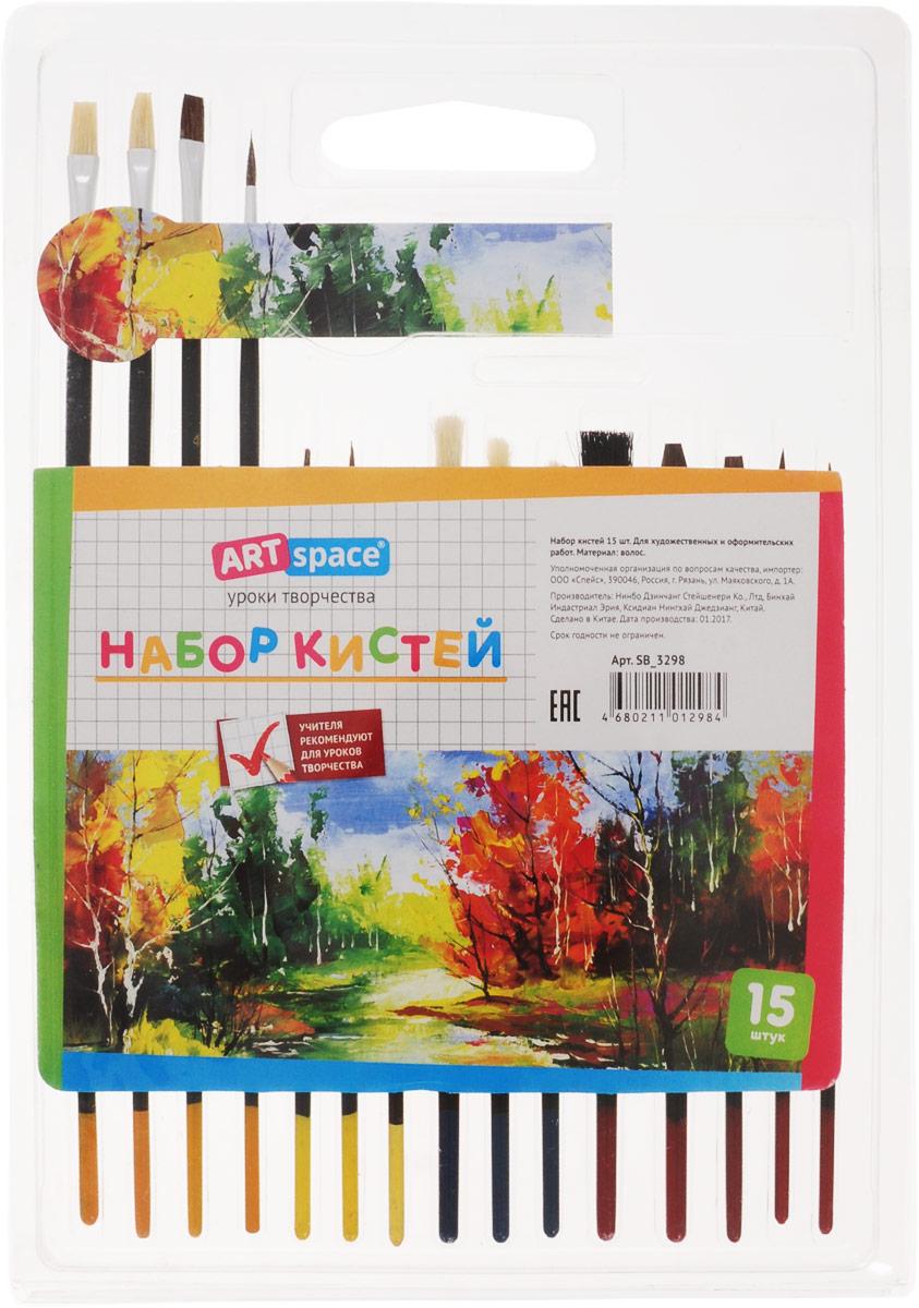 ArtSpace Набор кистей 15 шт -  Кисти