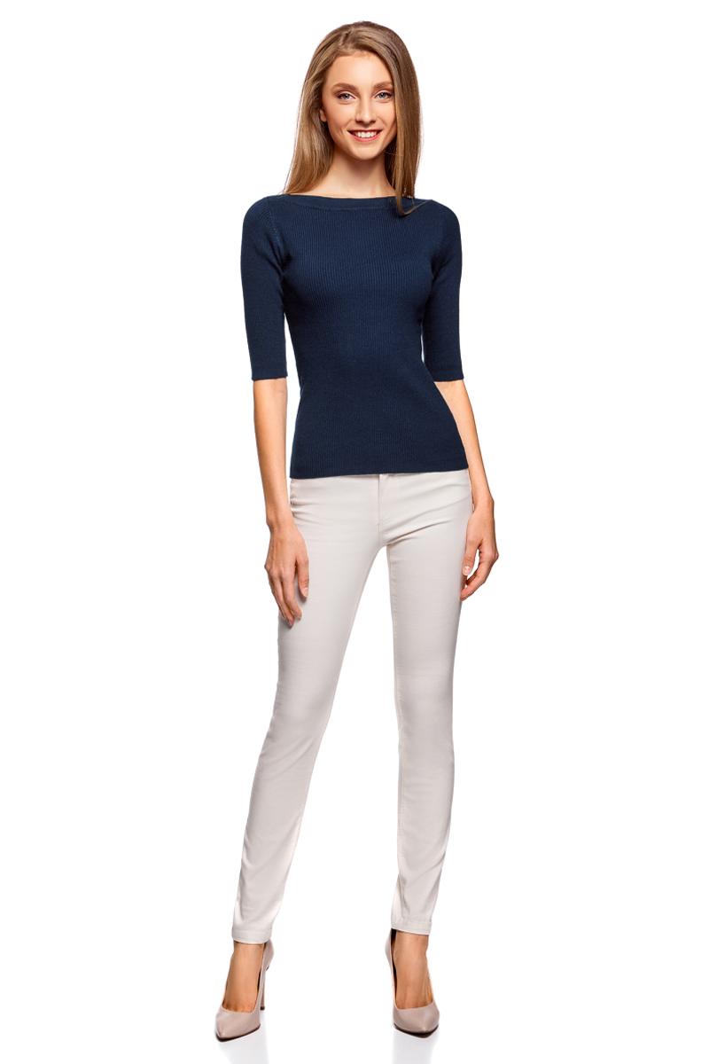 Джемпер женский oodji Collection, цвет: темно-синий. 73812596-2B/45641/7900N. Размер L (48)73812596-2B/45641/7900N