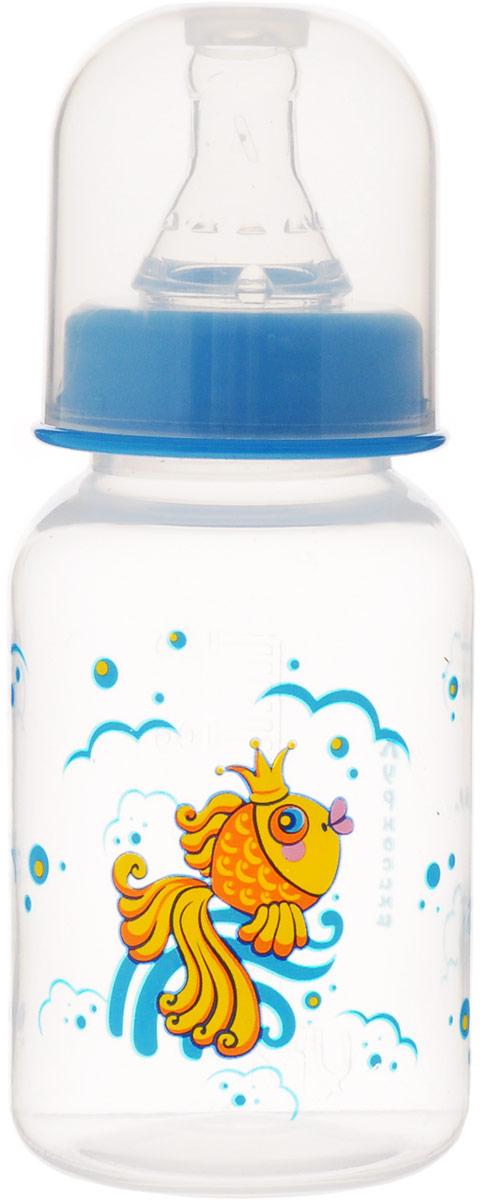 Курносики Бутылочка для кормления Золотая рыбка от 0 месяцев цвет прозрачный 125 мл -  Бутылочки