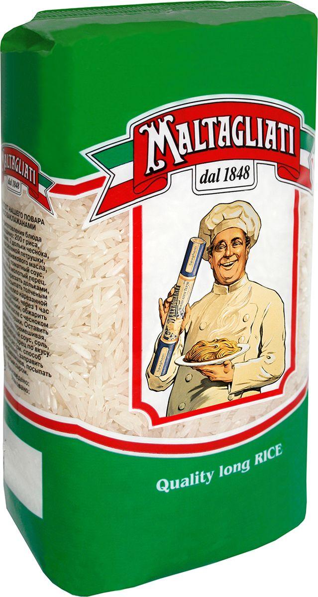 Maltagliati рис длинный, 900 г4606728000023