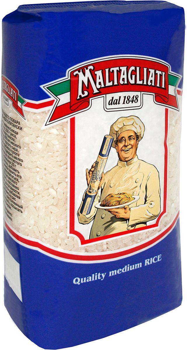 Maltagliati рис классический, 900 г maltagliati conchiglie ракушечка макароны 500 г