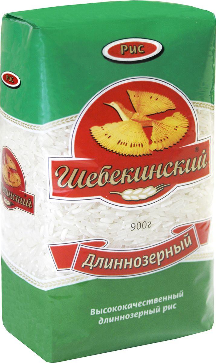 Шебекинский рис длиннозерный, 900 г4606728000054
