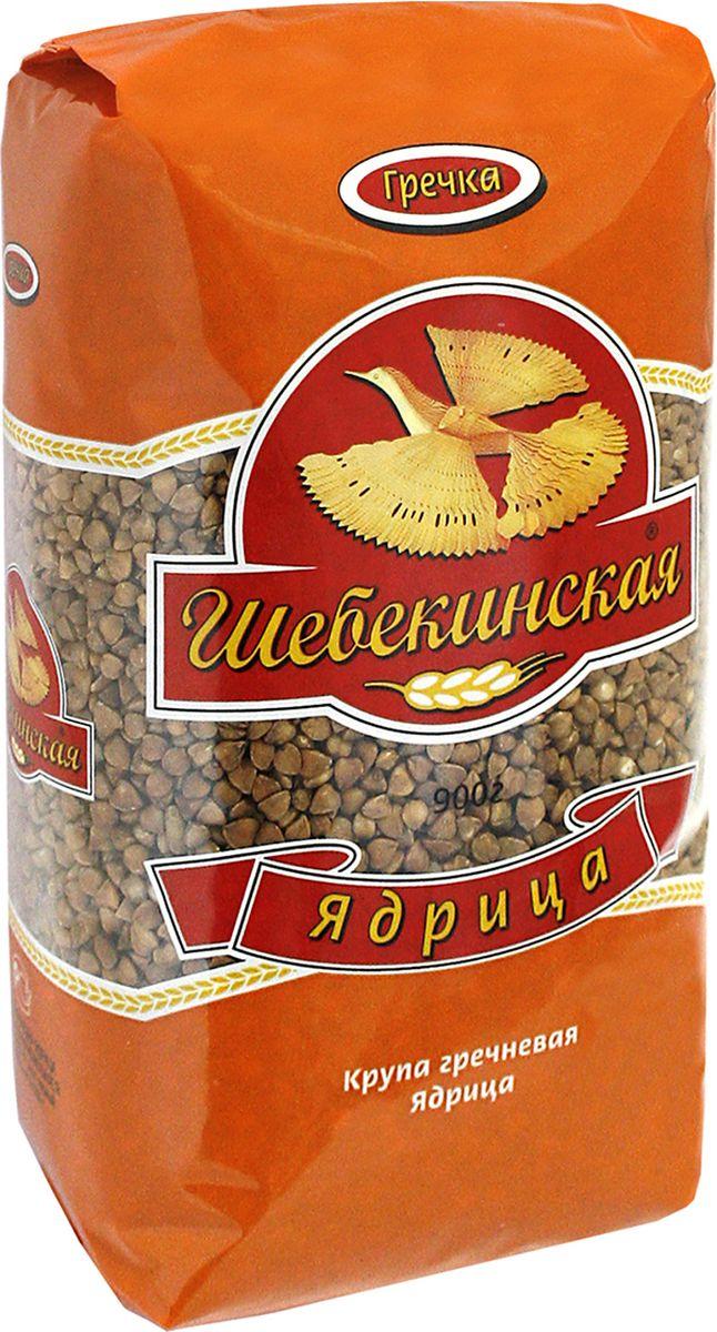 Шебекинская гречка ядрица, 900 г prosto buckwheat гречневая ядрица в пакетиках для варки 8 шт по 62 5 г