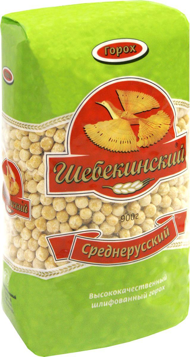 Шебекинский горох среднерусский, 900 г4606728000085