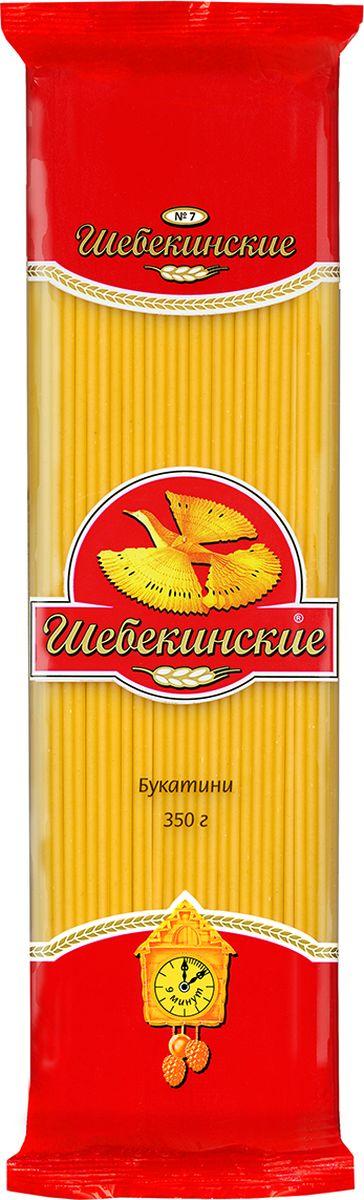 Шебекинские букатини макароны, 350 г макароны каннеллони barilla 250г