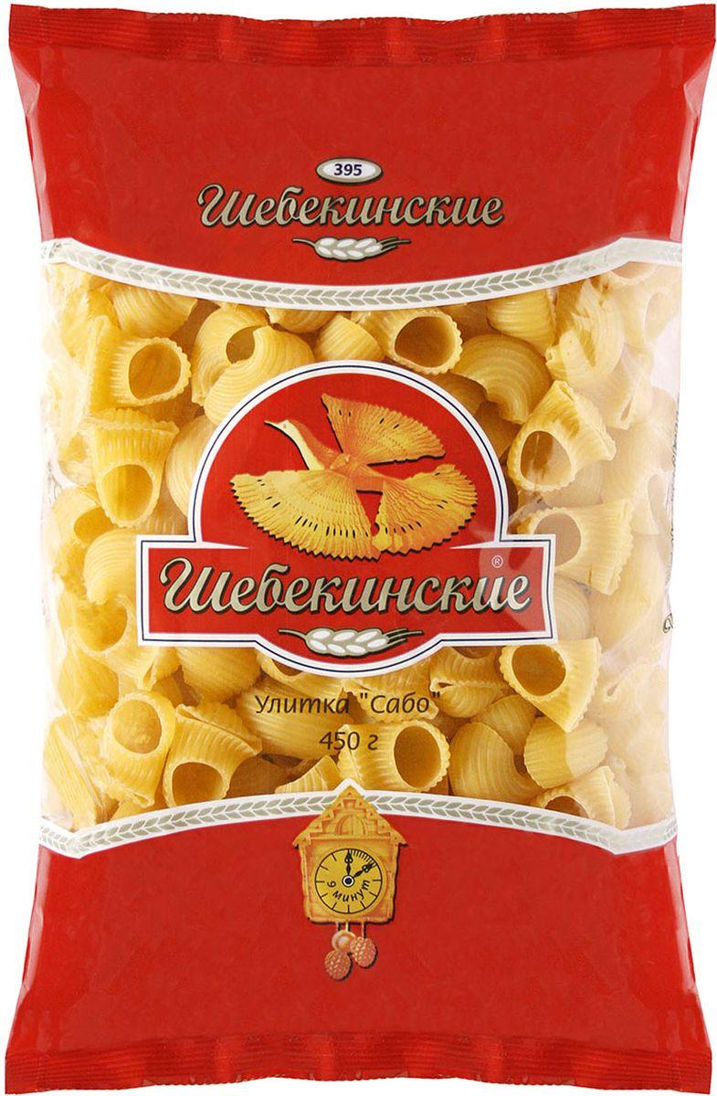 Шебекинские улитка сабо, 450 г maltagliati spaghetti спагетти макароны 500 г