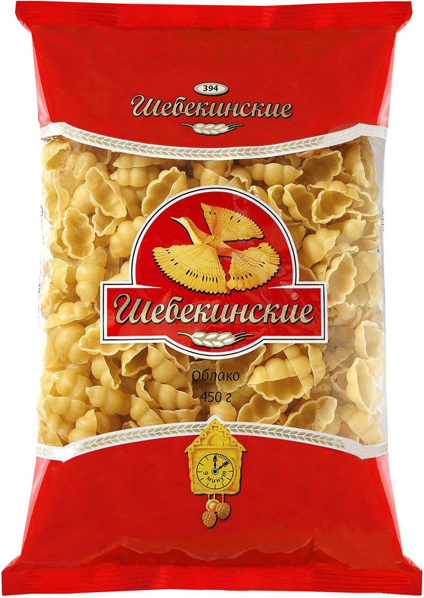 Шебекинские облако, 450 г4607001850182Макароны Шебекинские - это прекрасные российские макароны из твёрдых сортов пшеницы, максимально приближенные к итальянским аналогам, как с точки зрения полноты ассортимента, так и с точки зрения качества продукта.