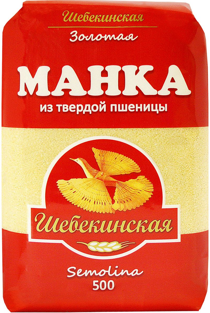 Шебекинская крупа манная марка Т, 500 г4607001852858