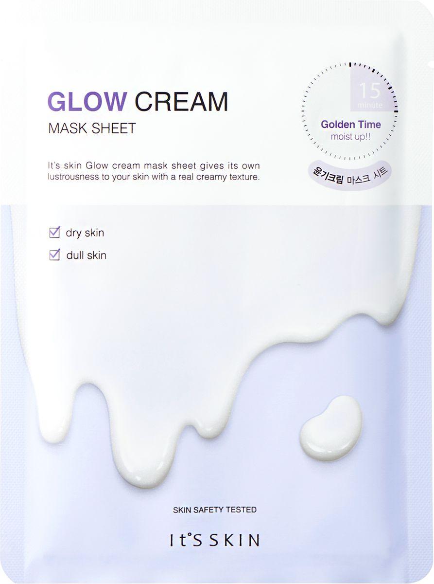 """Its Skin Увлажняющаятканеваямаскаскремом,24 мл6020001201Мягкая текстура крема дает коже здоровый, сияющий тон. Содержит искусственный увлажняющий фактор АМР"""", масло шиповника."""