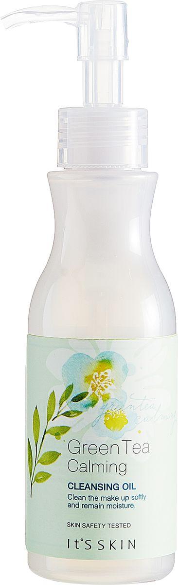 Its Skin УспокаивающеегидрофильноемаслоGreen Tea Calming,145 мл6018001222Гидрофильное масло для лица содержит экстракт зеленого чая, экстракт алое вера и коричневый сахар. Глубоко очищает и увлажняет поры кожи, мягко удаляет макияж и загрязнения. Удаляет мертвые клетки кожи и каждодневные загрязнения. Натуральные масла надолго сохраняют кожу молодой и свежей. Экстракт зеленого чая обладает антисептическим и антибактериальным свойствам. Отлично подходит для кожи, склонной к излишней жирности и появлению воспалений.