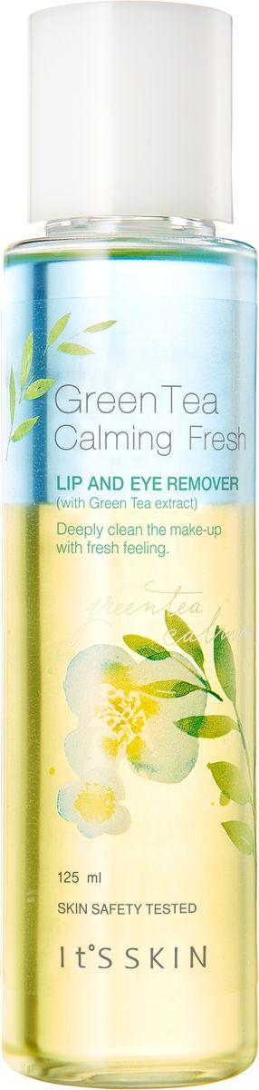 It's Skin СредстводляснятиямакияжасглазигубGreen Tea Calming,125 мл гидрофильное масло it s skin green tea calming cleansing oil объем 145 мл