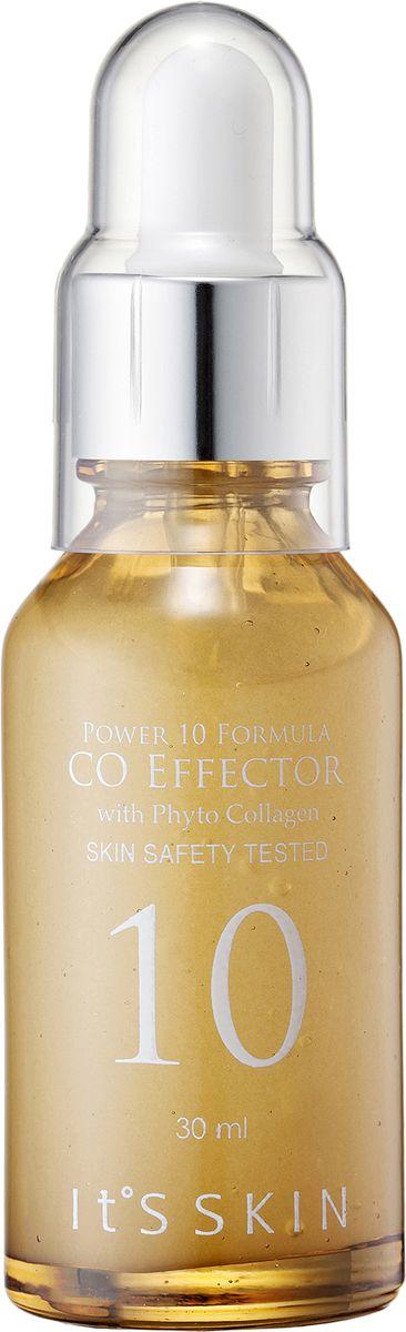 Its Skin СывороткаПауэр10ФормулаЭффектор,Collagenовая,30 мл6018000079Высококонцентрированная сыворотка делает кожу более эластичной и выравнивает текстуру, благодаря высокому содержаниюрастительного коллагена, который эффективно устраняет проблемы сухости и потери эластичности кожей. Интенсивно наполняет кожу упругостью и не дает ей деформироваться. Рекомендована для тусклой, шелушащейся кожи, сужает поры, укрепляет стенки капилляров.