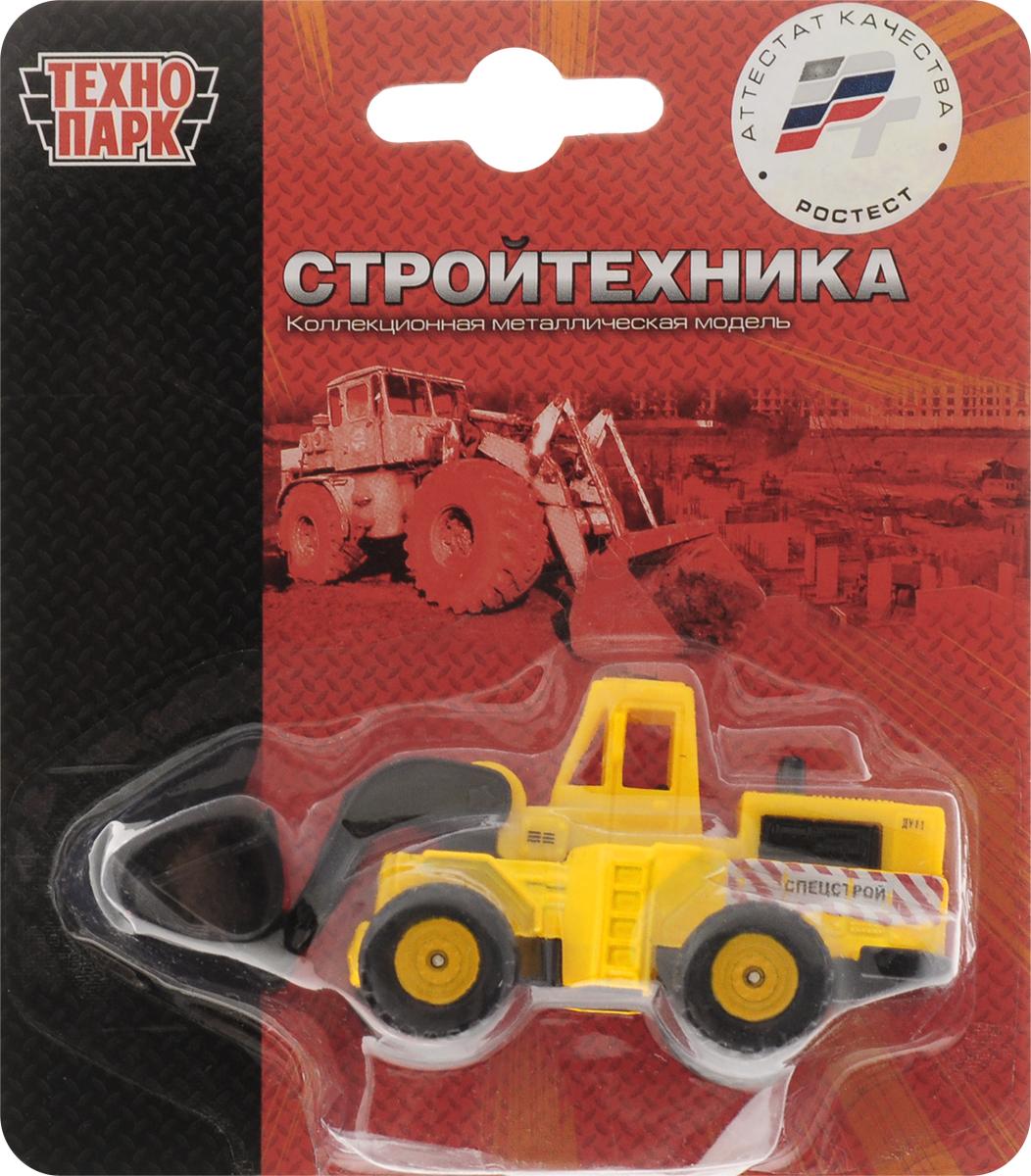 ТехноПарк Трактор-погрузчик Спецстрой tongde технопарк в блистере трактор в72180