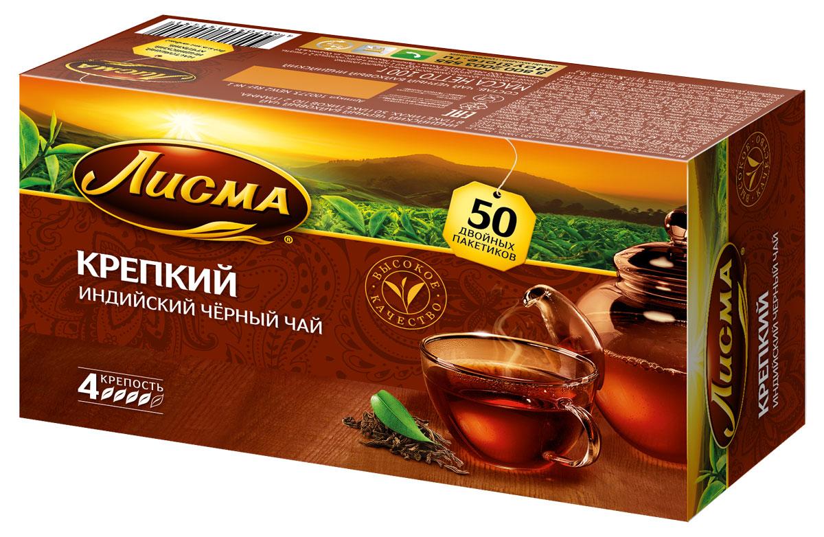 Лисма Крепкий черный чай в пакетиках, 50 шт201945Лисма Крепкий - индийский черный байховый чай в пакетиках. Коробка содержит 50 пакетиков по 2 грамма.Уважаемые клиенты! Обращаем ваше внимание на то, что упаковка может иметь несколько видов дизайна. Поставка осуществляется в зависимости от наличия на складе.Всё о чае: сорта, факты, советы по выбору и употреблению. Статья OZON Гид