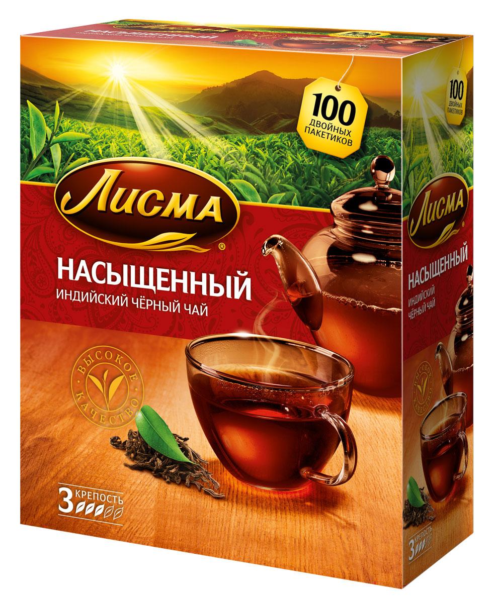 Лисма Насыщенный черный чай в пакетиках, 100 шт принцесса канди цейлон черный чай в пакетиках 100 шт