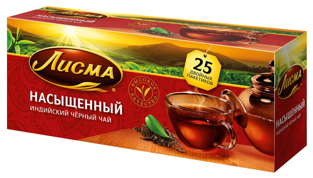 Лисма Насыщенный черный чай в пакетиках, 25 шт чай черный с бергамотом альманах 25 пакетиков по 2г