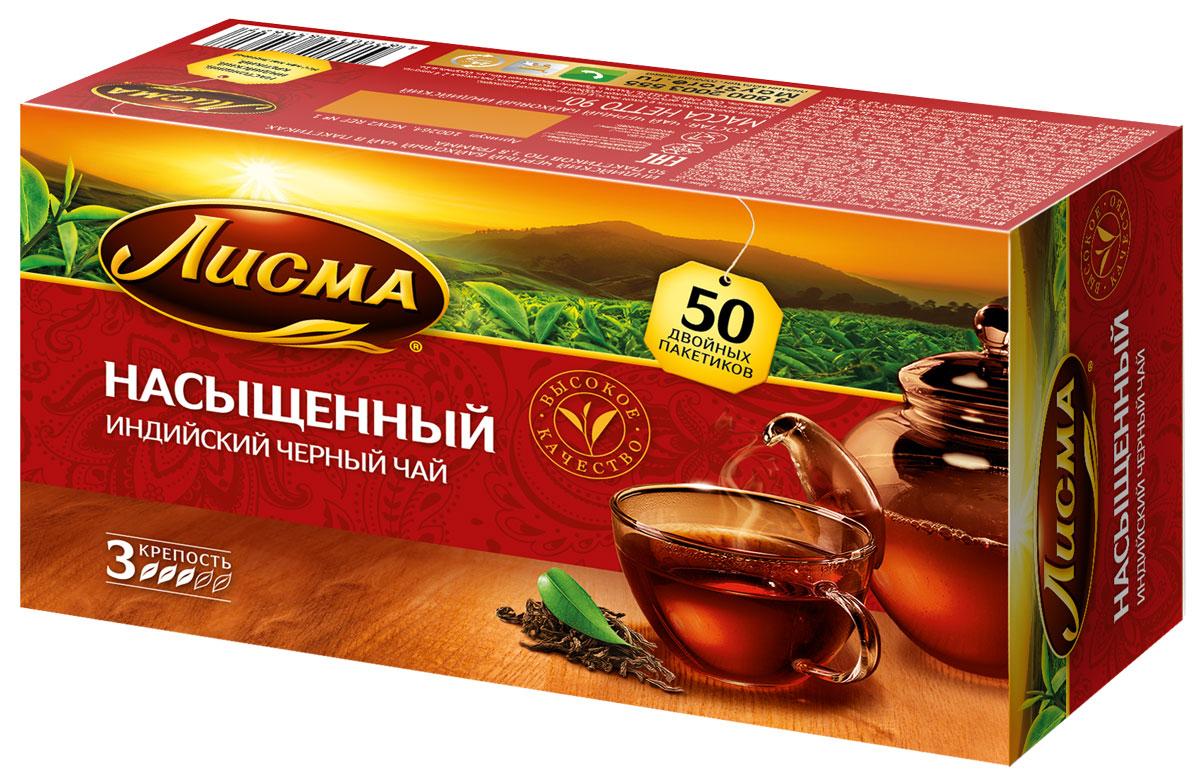 Лисма Насыщенный черный чай в пакетиках, 50 шт принцесса канди цейлон черный чай в пакетиках 100 шт