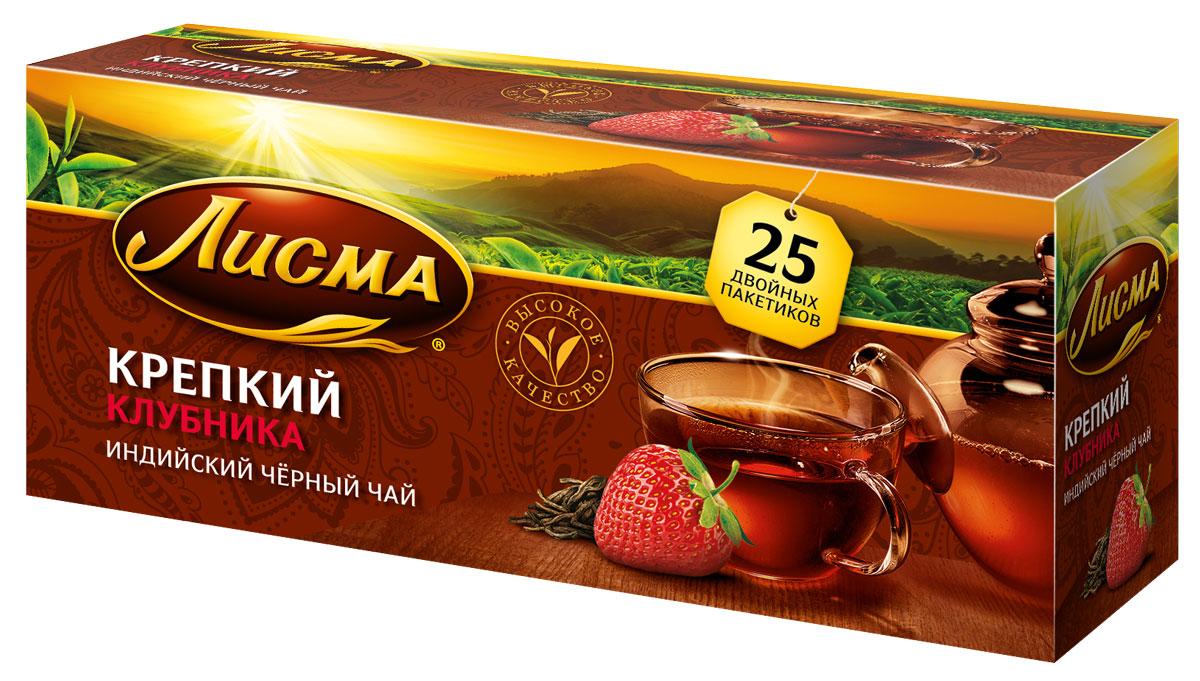 Лисма Крепкий Клубника черный чай в пакетиках, 25 шт211900Лисма Крепкий Клубника - индийский черный байховый чай в пакетиках с ароматом клубники.Уважаемые клиенты! Обращаем ваше внимание на то, что упаковка может иметь несколько видов дизайна. Поставка осуществляется в зависимости от наличия на складе.