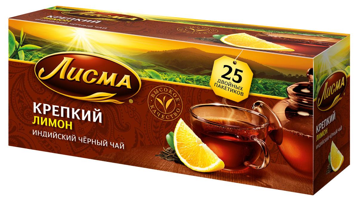 Лисма Крепкий Лимон черный чай в пакетиках, 25 шт bismillah green черный чай в пакетиках 25 шт