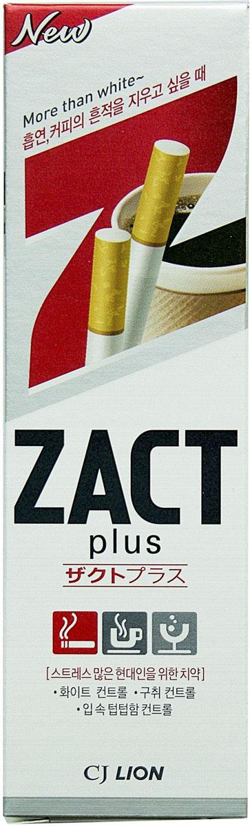 CJ Lion Зубная паста отбеливающая Zact Lion, 150 г113186Входящие в состав очищающие и полирующие компоненты – вторичнокислый фосфат кальция и оксид алюминия, эффективно удаляют никотиновый налет с поверхности зубов, очищают зубную эмаль от темного налета кофе и чая, делая зубы белыми, здоровыми и красивыми.Отбеливает и укрепляет зубную эмаль, удаляя табачные смолы и вредные продукты, содержащиеся в сигаретном дыму, удаляя последствия курения.Устраняет вредные вещества, вызывающие неприятный, запах изо рта, надолго сохраняя чувство свежести.Избавляет от неприятного ощущения во рту, удаляя токсины, содержащиеся в сигарете, сохраняя чистоту полости рта. Предотвращает появление кариеса. Повышает эстетический вид.