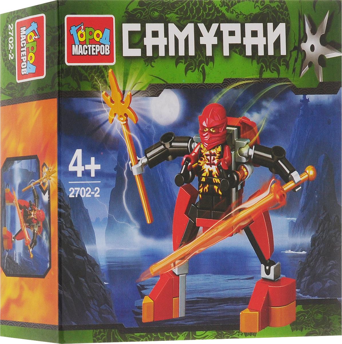 Город мастеров Конструктор Самураи 2702-2