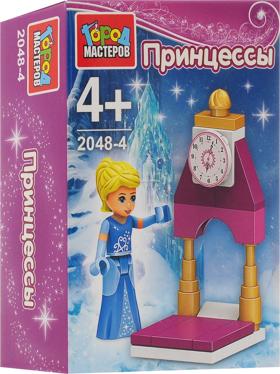 Город мастеров Конструктор Принцессы 2048-4