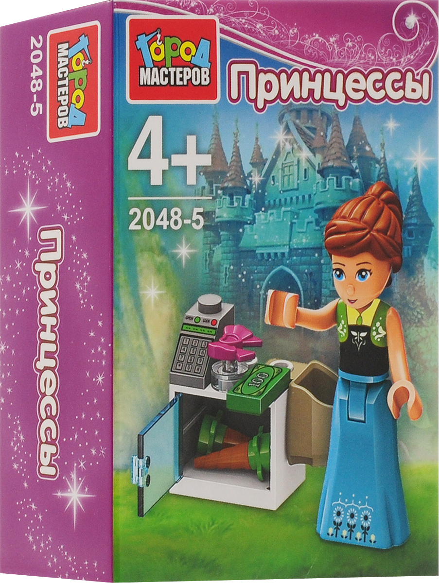 Город мастеров Конструктор Принцессы 2048-5