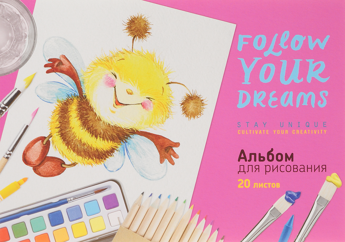 ArtSpace Альбом для рисования Follow Your Dream Пчелка 20 листовА20мкл_10214_пчелкаАльбом для рисования ArtSpace будет вдохновлять ребенка на творческий процесс.Альбом изготовлен из белоснежной бумаги с яркой обложкой из плотного картона с ярким рисунком. Внутренний блок альбома состоит из 20 листов бумаги. Способ крепления - склейка на отрыв..Высокое качество бумаги позволяет рисовать в альбоме карандашами, фломастерами, акварельными и гуашевыми красками.Во время рисования совершенствуются ассоциативное, аналитическое и творческое мышления. Занимаясь изобразительным творчеством, малыш тренирует мелкую моторику рук, становится более усидчивым и спокойным.
